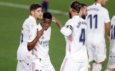 Реал отново победи, но не убеди