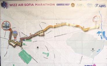 Около 2 400 участници се пускат в 37-мото издание на Софийския маратон
