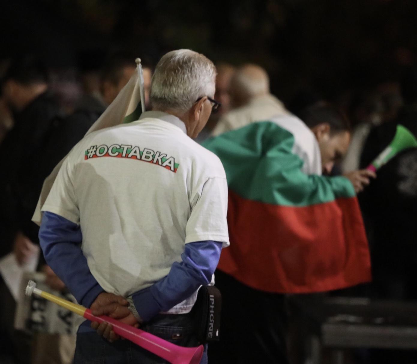 <p>Антиправителствени протести за 85-та вечер</p>