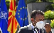 Заев: Не сме далеч от споразумение с България