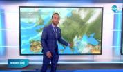 Прогноза за времето (04.10.2020 - централна емисия)