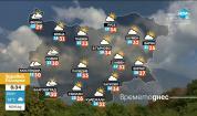 Прогноза за времето (05.10.2020 - сутрешна)