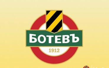 Ботев обявява фалит през ноември, ако не събере сумата за дълга към КТБ