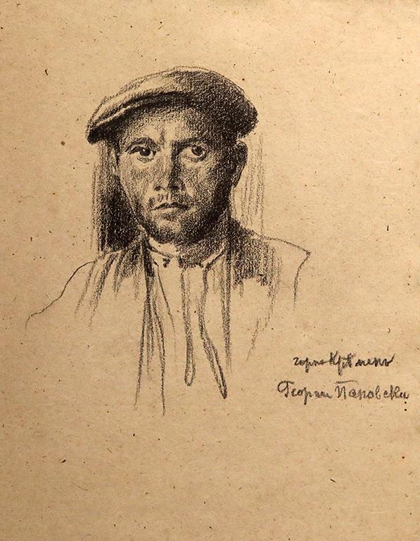 <p>Иван Мърквичка, рисунка</p>