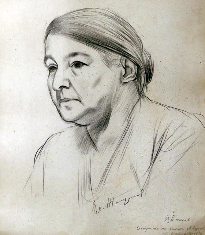 <p>Васил Стоилов, Портрет на сестрата на поета П. К. Яворов 1934 г.</p>