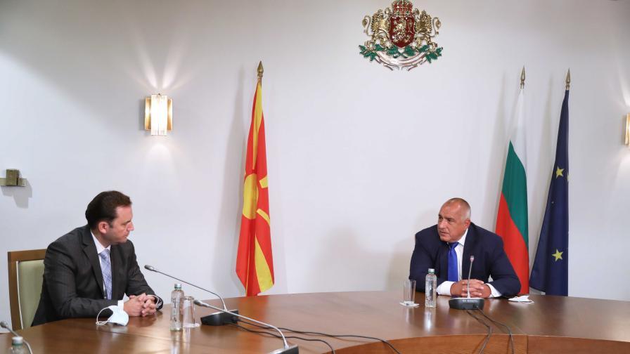 Борисов за Северна Македония: Трябва да се направят необходимите компромиси