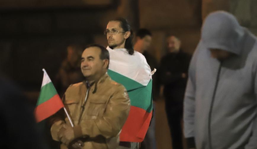 94 вечер протести