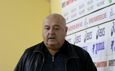 Венци Стефанов: И двата отбора се самоубиха