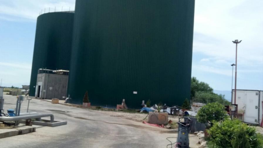 Спряха дейността на биоцентралата в с.Труд
