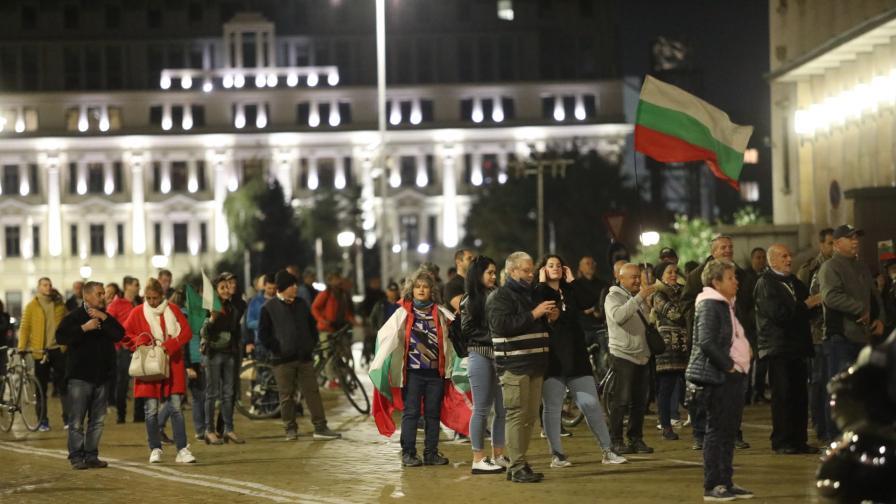 За поредна вечер в София протест срещу властта