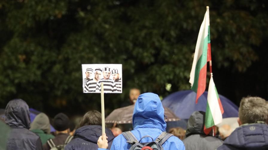 <p>Ден 97 на антиправителствени протести</p>