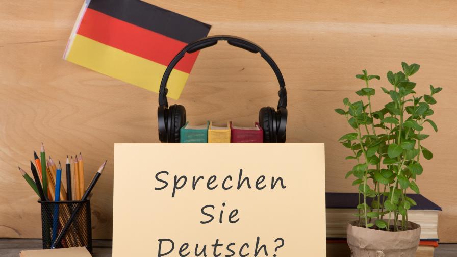 Коя е най-дългата дума на немски? А най-красивата?