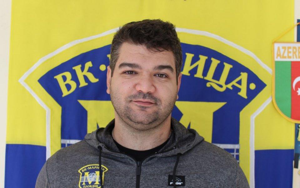 Марица има нов треньор