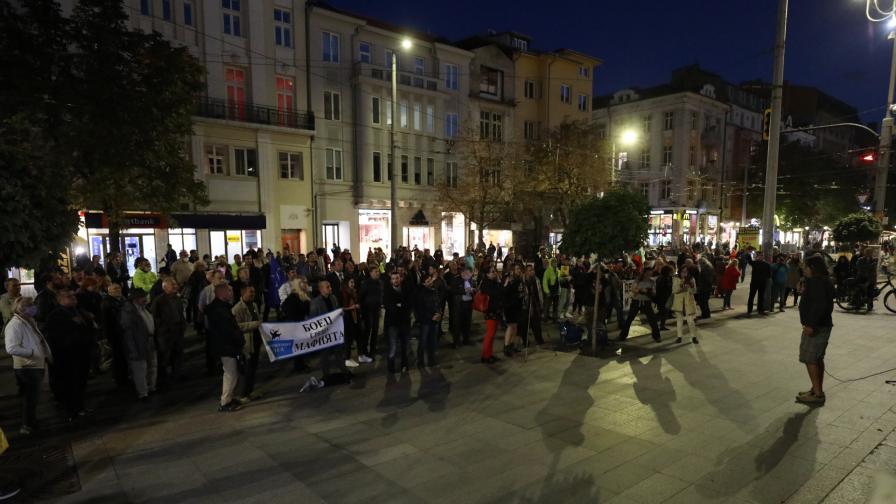 98-и ден на протест, какво се случва