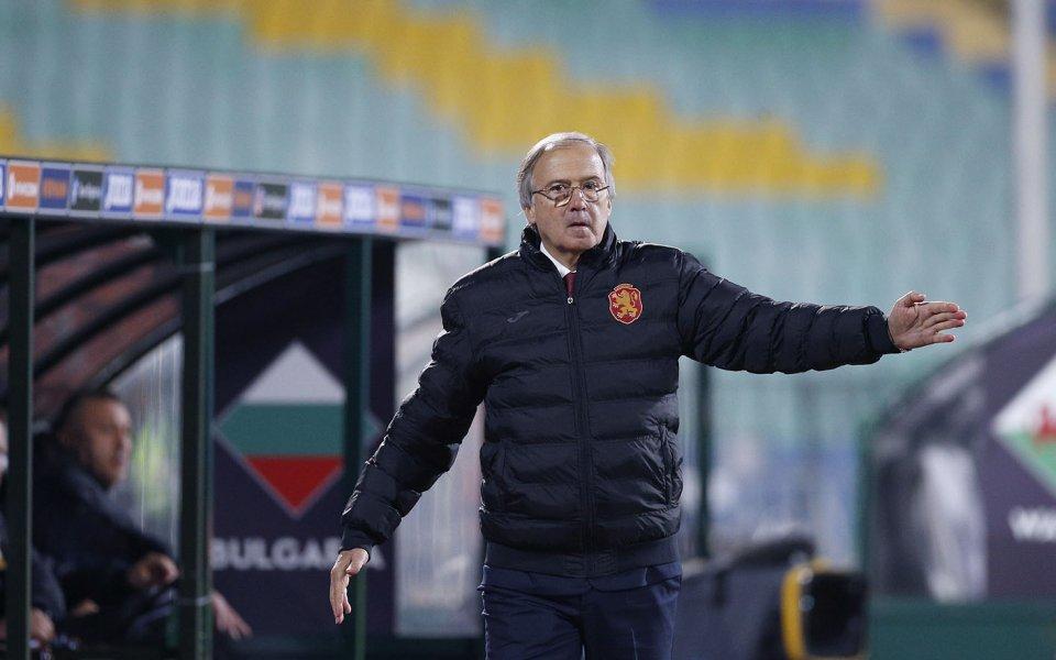 Мъжкият национален отбор на България ще приеме Гибралтар в официална
