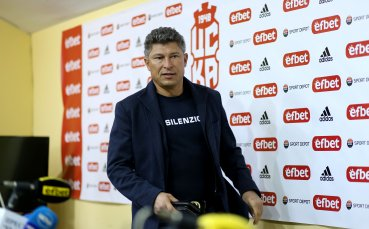 Балъков ще говори в петък за мача със Славия