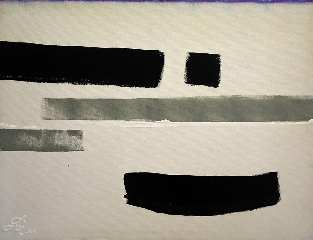<p>Той успява да я съчетае с абстрактното в изкуството си така, че те не да си пречат, а взаимно да се допълват.</p>