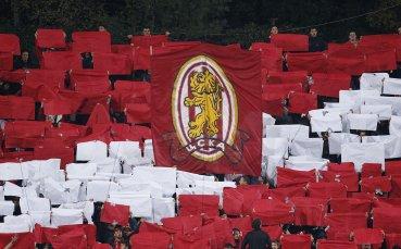 Феновете на ЦСКА изкупуват билетите за Клуж