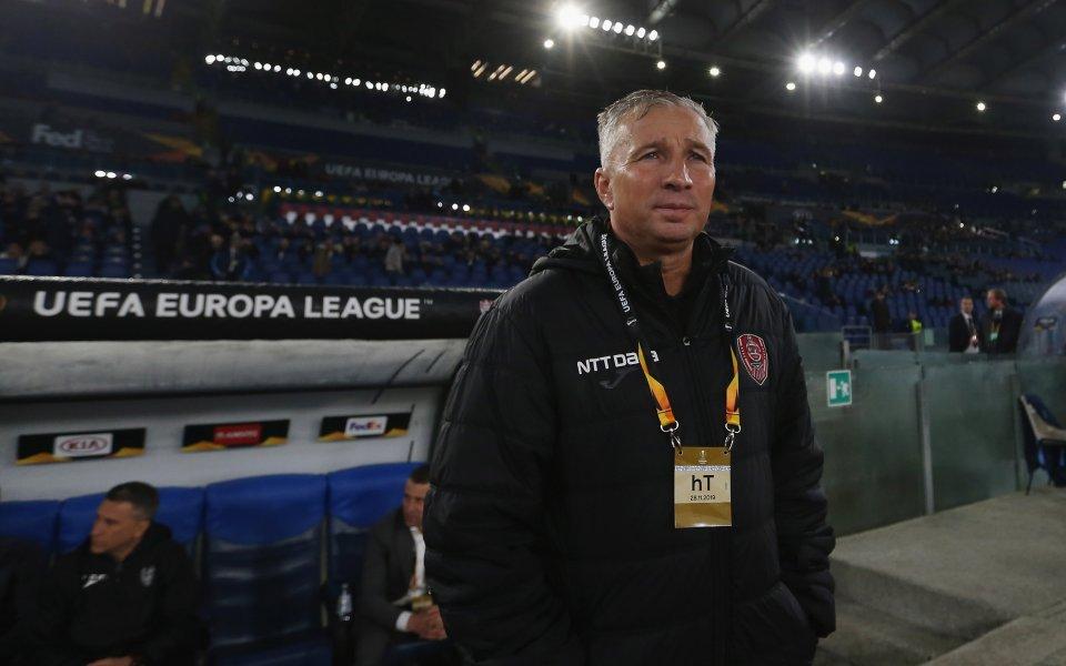 Треньорът на ЧФР Клуж Дан Петреску изказа притесненията си преди
