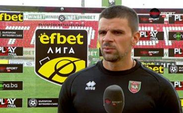 Валентин Илиев: Заслужавахме да победим, но трябва да имаме повече самочувствие