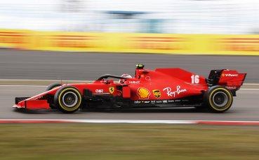 Ферари с подобрения за следващия сезон