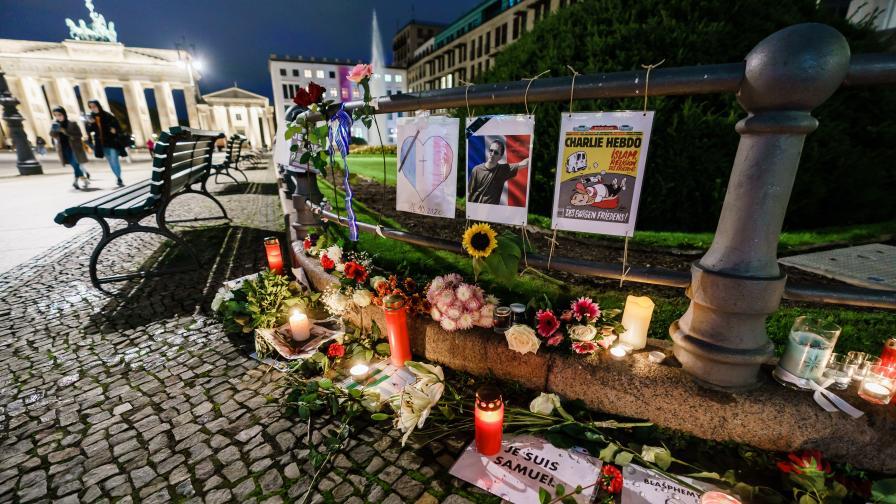 Четирима ученици са задържани за убийството в Париж