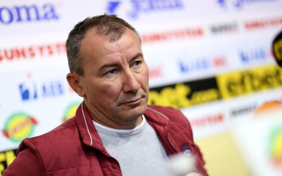 Наставникът на ЦСКА Стамен Белчев призна вижданията си за мача
