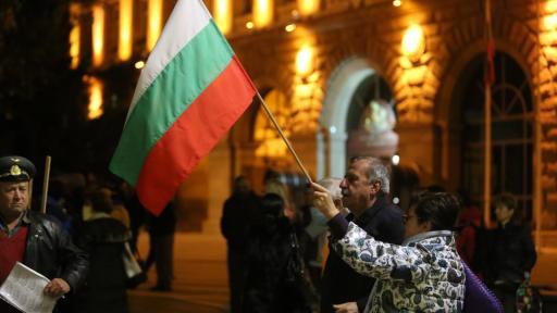 104-ти ден на антиправителствени протести в София