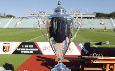 НА ЖИВО: Всички резултати и голмайстори от мачовете за Купата на България