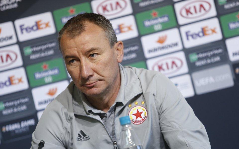 Златомир Загорчич е поканен на преговори за нов треньор на