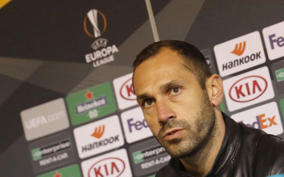 Капитанът на ЦСКАПетър Занев обяви след днешната контрола срещу Пирин,