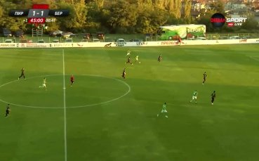 Преслав Йорданов с втори гол срещу Берое