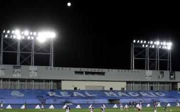 НА ЖИВО: Реал Мадрид - Шахтьор Донецк 0:0