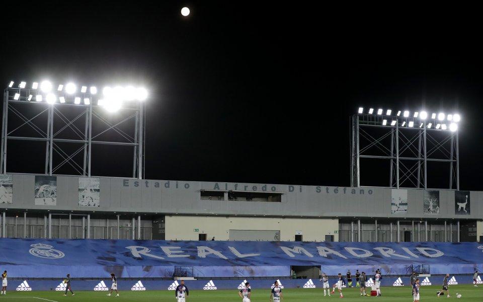 13-кратният носител на трофея Реал Мадрид започва тазгодишното си участие