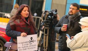 Граждани излязоха на протест срещу маските на открито