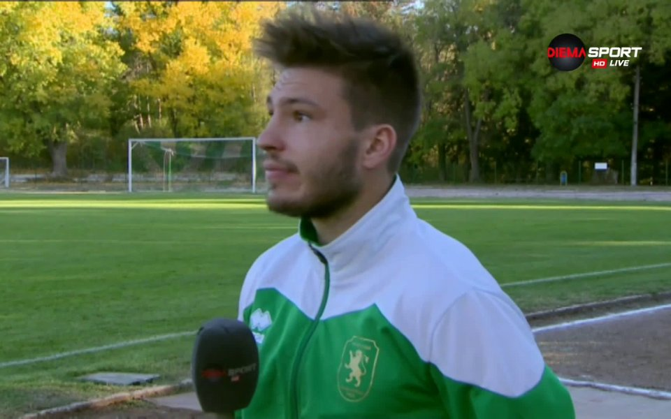 Футболистът на Оборище Милко Георгиев коментира поражението на тима с