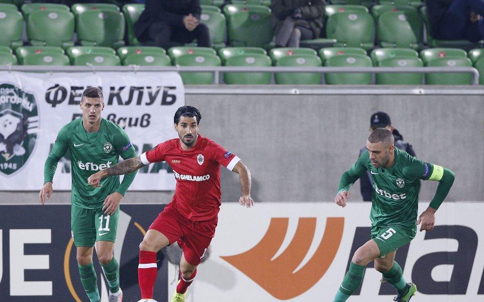 Българският шампион Лудогорец ибелгийският Антверп играят при резултат 1:1в първа