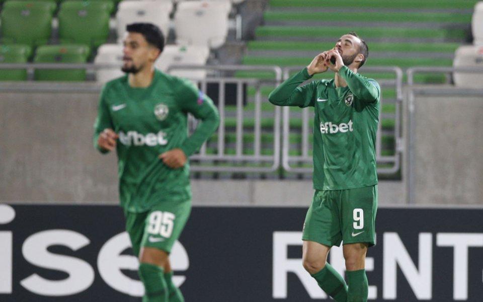 Българският шампион Лудогорец ибелгийският Антверп играят при резултат 1:0в първа