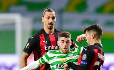 Милан пречупи Селтик и си тръгна доволен от Шотландия