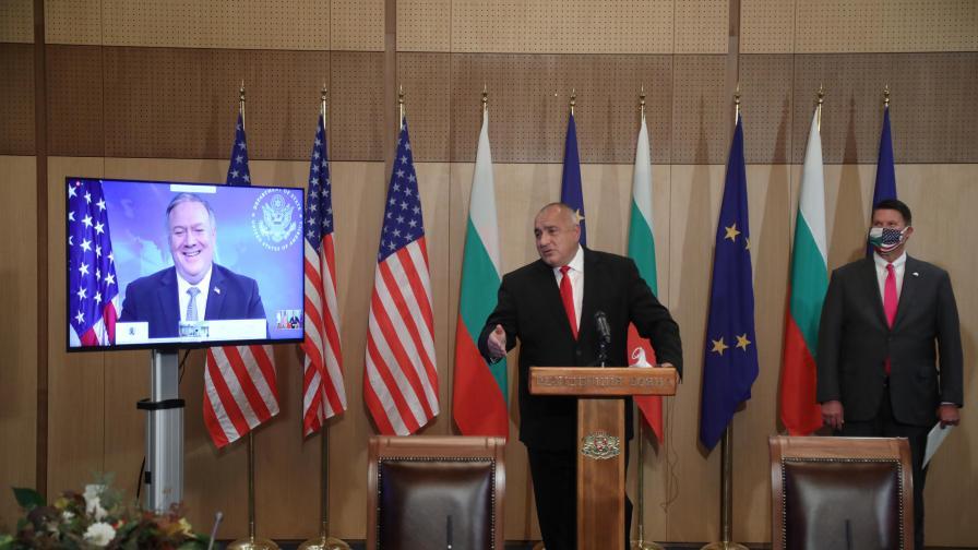 България и САЩ подписаха ключови документи за 5G мрежите и ядрената енергия