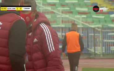 Камбуров реализира своя гол №243 в елита на българския футбол