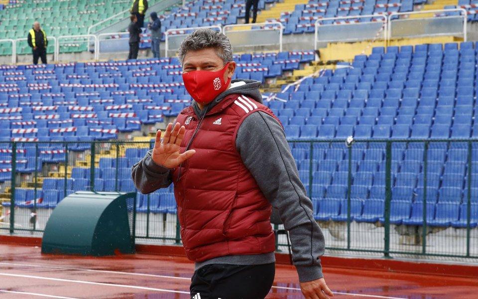 Главният мениджър на ЦСКА 1948 Красимир Балъков коментира категоричния успех