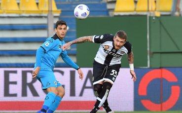 Без Гълъбинов Специя изпусна победата срещу Парма