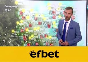 Прогноза за времето (25.10.2020 - централна емисия)