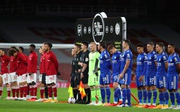 НА ЖИВО: Арсенал - Лестър, отмениха гол за