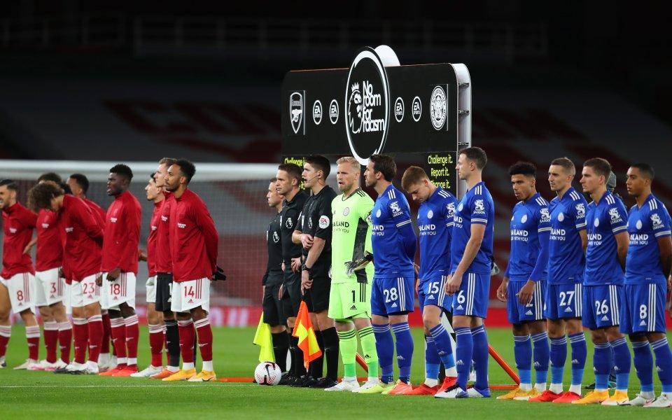 Отборите на Арсенал и Лестър играят при резултат 0:0 в