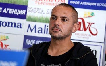 Венци Бонев не иска да е треньор, разкри новия си пост в Бистрица