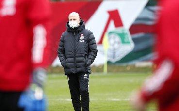 Треньорът на Локо Москва мисли за равенство с Байерн Мюнхен