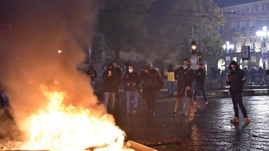 Сблъсъци на протест срещу мерките против COVID-19 в Италия
