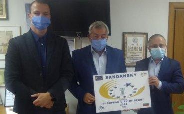 """Сандански премина тежкия тест за """"Европейски град на спорта 2021"""""""
